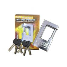 CHAIRO 118 HDB Gate Lock (118MM)