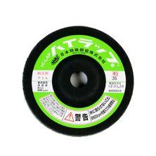 """HI-LAP Marble Grinding Wheel (4"""")"""