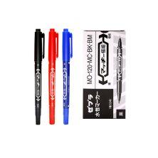 ZEBRA Twin-Tip Marker Pen